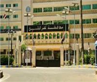 مراكز التصالح تتلقى ٩٦ألف طلب بكفر الشيخ