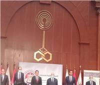 بدء مؤتمر «الهيئة الوطنية» لإعلان نتائج المرحلة الثانية لانتخابات النواب