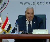 بث مباشر| الإعلان عن نتيجة المرحلة الثانية من انتخابات مجلس النواب