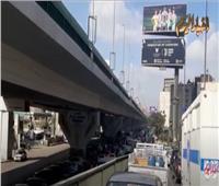 فيديو| زحام مروري بشارع امتداد رمسيس باتجاه التحرير
