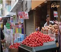 أخبار اليوم| «مجنونة يا أوطة».. الطماطم تصل لـ 16 جنيها فما السبب؟