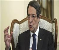 بيان شديد اللهجة من الرئيس القبرصي بسبب تواجد أردوغان بجزيرة فاروشا