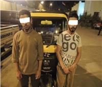 حبس عاطلين سرقا «توك توك» بالإكراه في مدينة السلام
