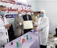 وكيل «صحة الشرقية» يكرم الجيش الأبيض بمستشفى حميات فاقوس