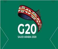السعودية تستضيف المنتدى العالمي للإنتاج المستدام في الصحة