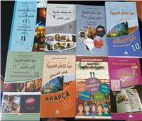 مفاجـأة .. مدرسة تدرس المناهج التركية بأبو النمرس وأجهزة الأمن تغلقها