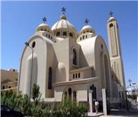 مسابقة دينية ثقافية جديدة للمرحلة الابتدائية بالكنيسة الأرثوذكسية