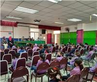 صور  «صحة المنوفية» تنظم ندوات توعوية بالإجراءات الاحترازية في المدارس