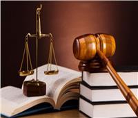 الاثنين.. محاكمة 8 متهمين بالاتجار بالبشر بمنشأة ناصر
