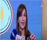 فيديو| مكرم: ربط شباب الخارج بوطنهم لتمكينهم من الرد على الشائعات