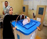 ائتلاف عراقي يحذر من مقاطعة الانتخابات البرلمانية حال عدم ضمان النزاهة