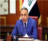 رئيس وزراء العراق: الحكومة الحالية انتقالية وتهدف للوصول إلى انتخابات مبكرة