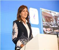 وزيرة الهجرة تشارك في فعاليات الملتقى السنوي العاشر للمسئولية المجتمعية