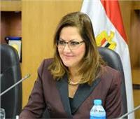 وزيرة التخطيط: المرأة المصرية تشغل نسبة 45% من الوظائف الحكومية