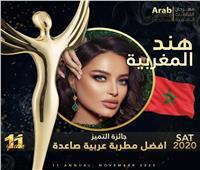 تكريم «هند المغربية»كأفضل مطربةعربيةصاعدةفي مهرجان الفضائيات.. اليوم