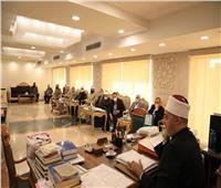 «البحوث الإسلامية»: ثقة الناس بالأزهر تفرض علينا مزيدًا من المسئوليات