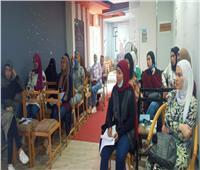 برنامج تدريبي للمرأة السيناوية عن «فكرة مشروعك»
