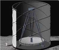 تلسكوب قمري لكشف أسرار النجوم الأولى