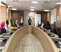 «القومي للمرأة» ينظم تدريبًا لبناء قدرات العاملين فى التخطيط والمتابعة