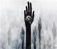 «الدين بيقول إيه»| «عين الحاسود» كيف يمكن الوقاية منها؟