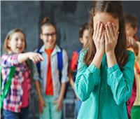 اليوم العالمي للطلاب| 12 علامة تؤكد تعرض طفلك للتنمر
