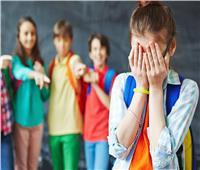 في اليوم العالمي للطلاب..أسباب التنمر عند الأطفال