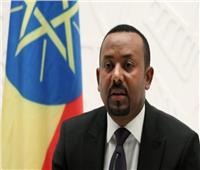 رئيس الوزراء الإثيوبي يعلن دخول الجيش عاصمة إقليم تيجراي