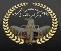 وزارة العدل تشارك بمعرض القاهرة الدولي للتكنولوجيا
