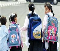 في اليوم العالمي للطلاب  نصائح لاستخدام الحقيبة المدرسية