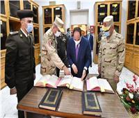 «الكلية الحربية» أقدم الأكاديميات العسكرية في الشرق الأوسط وأفريقيا