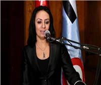 مايا مرسي تشارك في الحوار الإقليمي لتمكين المرأة