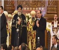 مسار العائلة المقدسة.. حلم الـ2.3 مليار مسيحي يقترب من مصر