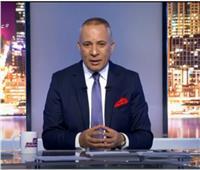فيديو| أحمد موسى : لن يتم السماح لأي مواطن بركوب المترو بدون الكمامة