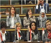 بأمر «دستور 2014».. ربع البرلمان يذهب للتاء المربوطة