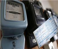 صورة | قرار عاجل من «الكهرباء» بشأن الفواتير المتأخرة