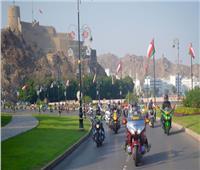اليوم.. سلطنة عُمان تحتفل بالعيد الوطني الـ50