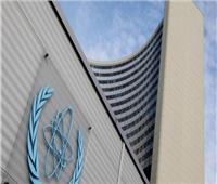 اليوم.. مجلس محافظي وكالة الطاقة يبحث ملفات سوريا وإيران وكوريا الشمالية