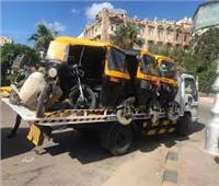 تكثيف حملات ضبط التكاتك والمركبات المخالفة بكافة أحياء الإسكندرية