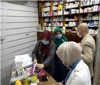 ضبط ٩٤٦ عبوة دوائية منتهية الصلاحية بالشرقية