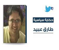 معارك الإقليم | أزمة مزمنة ومعالجة مصرية مختلفة