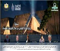 الأعلى للثقافة وأكاديمية البحث العلمي ينظمان ندوة في مسرح السلام