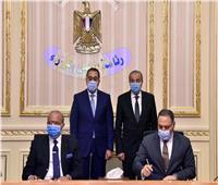 مدبولي يشهد توقيع بروتوكول تعاون بين «جهاز تنمية التجارة الداخلية» و«الاتحاد العام للغرف التجارية»