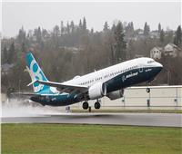 الولايات المتحدة ترفع حظر التحليق عن طائرات «بوينج 737 ماكس»