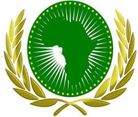 الاتحاد الإفريقي يعاقب تونس بالحرمان من أخذ الكلمة بالاجتماعات لـ6 أشهر
