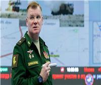 الدفاع الروسية: رصد 33 انتهاكًا للهدنة في سوريا خلال الـ24 ساعة الماضية