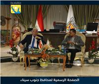 «فودة»: مهرجان شرم الشيخ للمسرح أثرى الحياة الثقافية بمدينة السلام