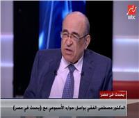 مصطفى الفقي: بمفهوم الانتماء للأرض المصرية «أنا وطني»
