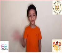 فيديو| «مصر أولا.. لا للتعصب».. رسالة من أطفال مصر لجماهير قطبي كرة القدم