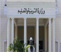 التعليم تزف بشرى سارة للطلاب المصريين بالخارج