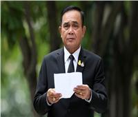 رئيس الوزراء التايلاندي يعلن استخدام جميع القوانين ضد المتظاهرين